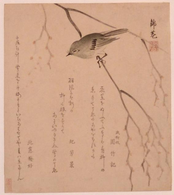 Spring_Kinko-surimono53